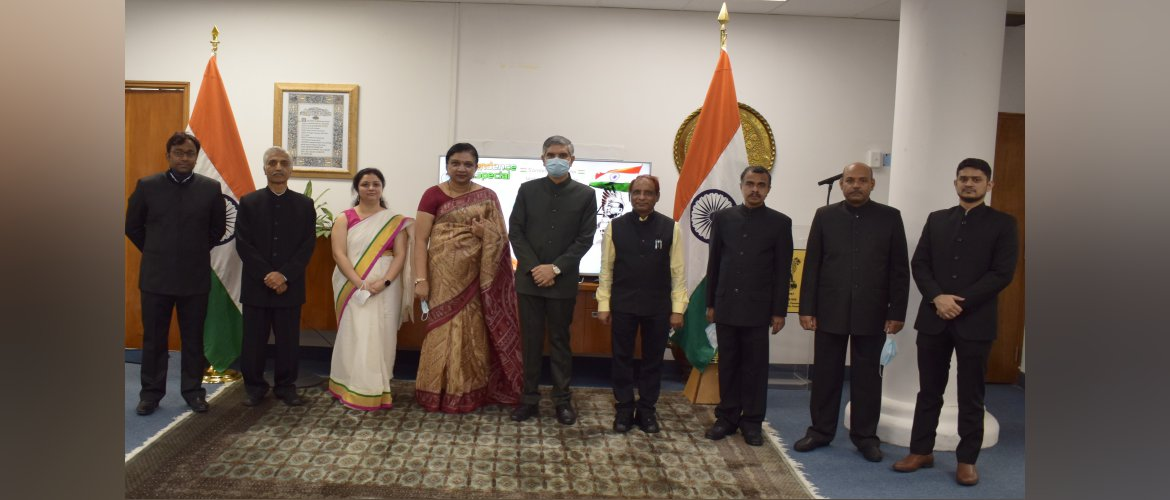 Celebration of the 72nd Republic Day of India